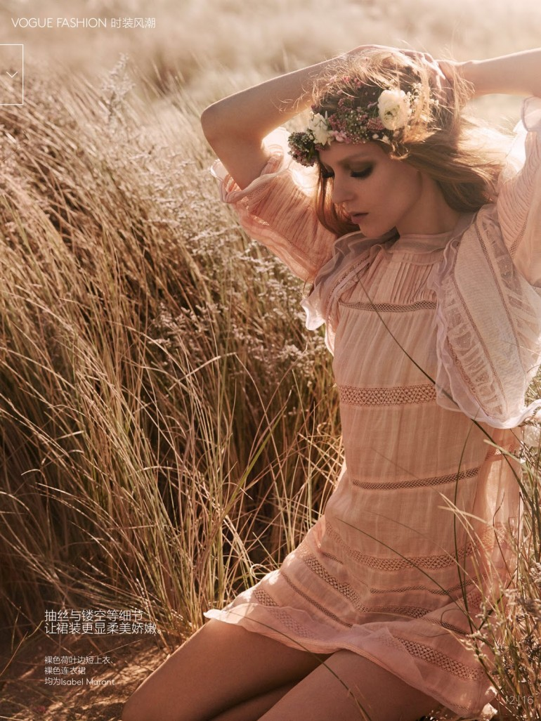 Kati Nescher And Natalie Westling By Mikael Jansson For Vogue China 12