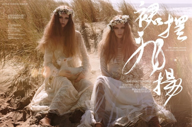 Kati Nescher And Natalie Westling By Mikael Jansson For Vogue China1