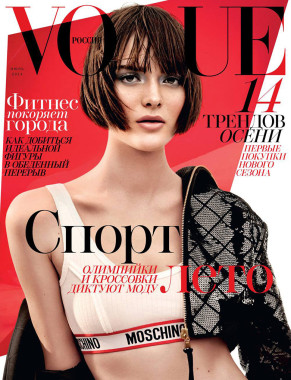 Sam Rollinson by Jason Kibbler for Vogue Russia Cover