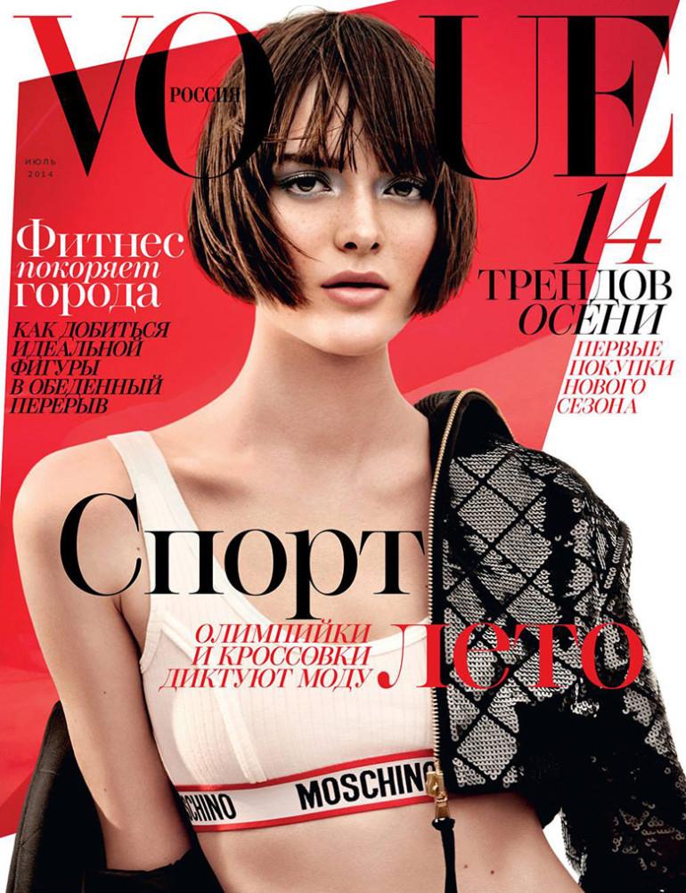 Sam Rollinson by Jason Kibbler for Vogue Russia Cover