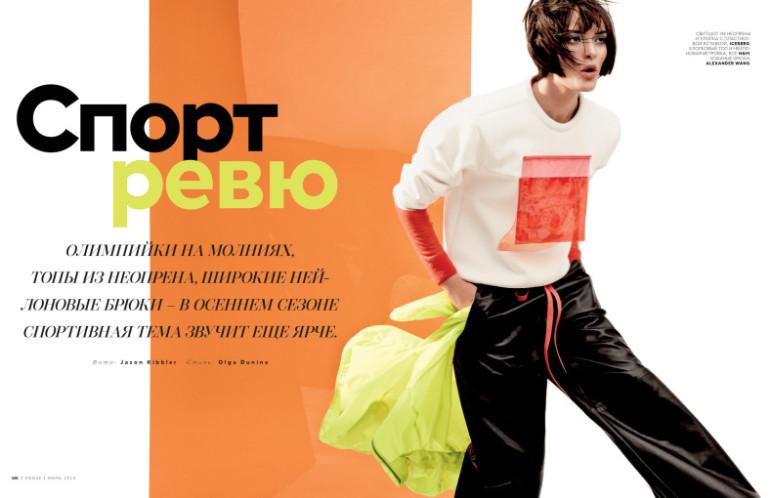 sam-rollinson-by-jason-kibbler-for-vogue-russia-july-2014-8