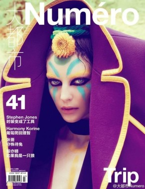 Auguste Abeliunaite By Sofia Sanchez & Mauro Mongiello For Numéro China Cover