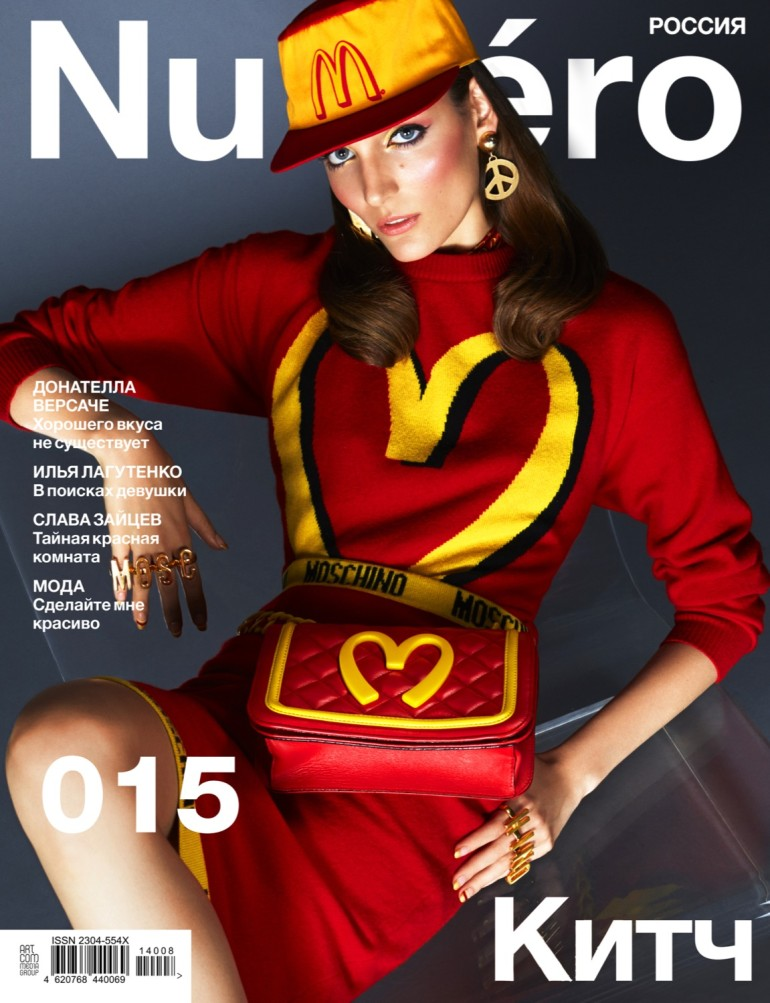 Zuzanna Bijoch 'So Chic' by Kai Z Feng For Numéro Russia 1