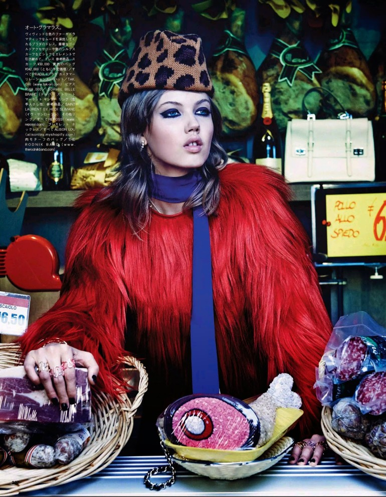 Lindsey Wixson & Hanne Gaby Odiele 'My Market Day' By Giampaolo Sgura For Vogue Japan 12