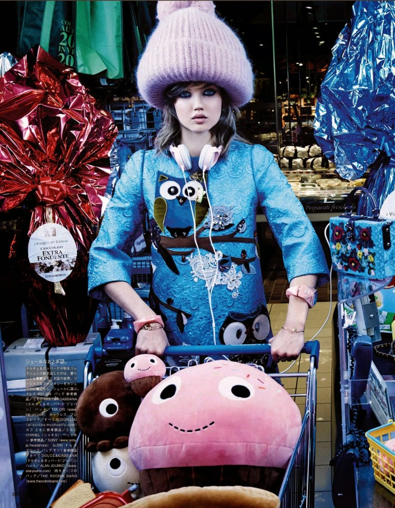 Lindsey Wixson & Hanne Gaby Odiele 'My Market Day' By Giampaolo Sgura For Vogue Japan 14