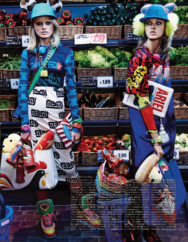 Lindsey Wixson & Hanne Gaby Odiele 'My Market Day' By Giampaolo Sgura For Vogue Japan 2