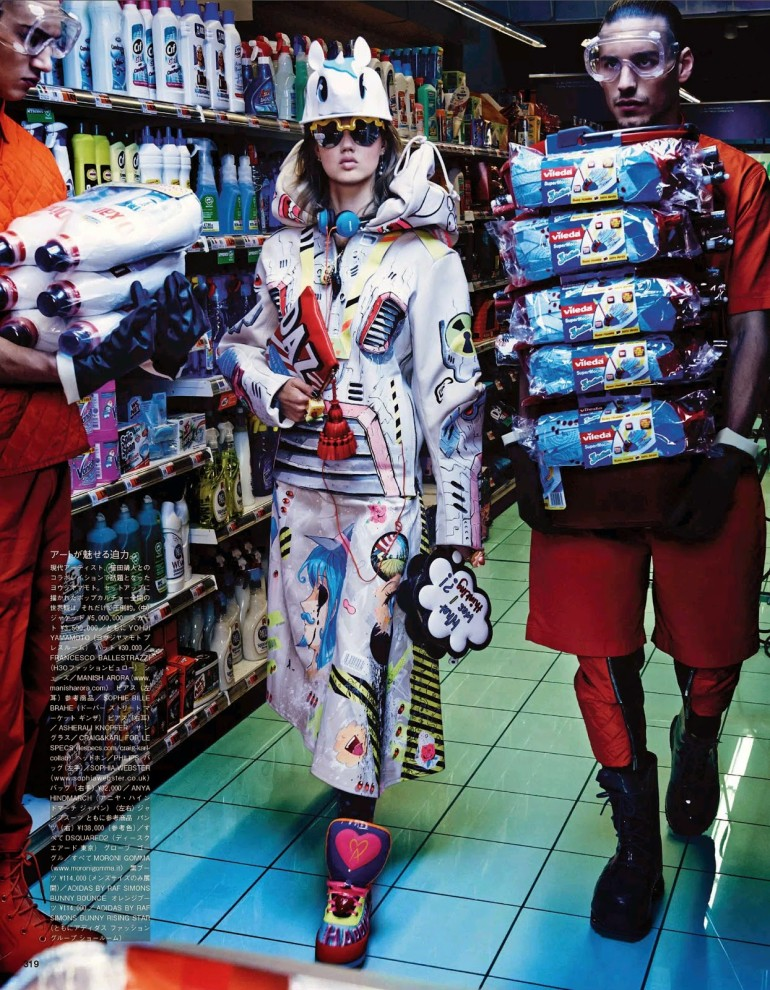Lindsey Wixson & Hanne Gaby Odiele 'My Market Day' By Giampaolo Sgura For Vogue Japan 3
