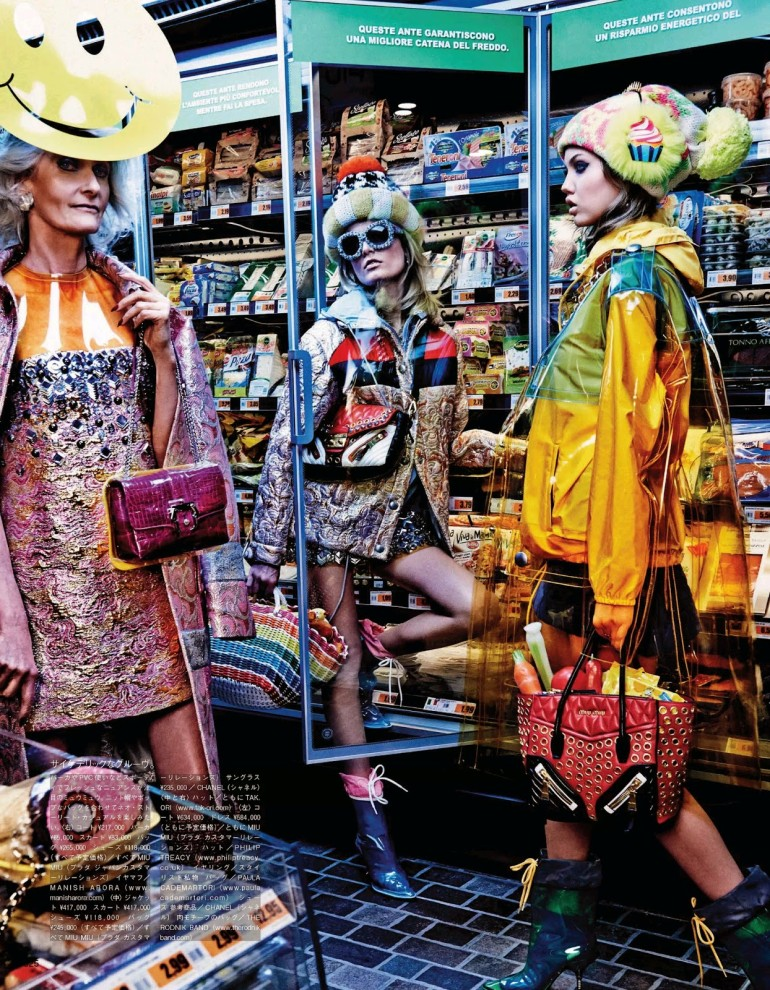Lindsey Wixson & Hanne Gaby Odiele 'My Market Day' By Giampaolo Sgura For Vogue Japan 9