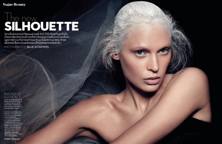 Billie Scheepers 'The New Silhouette' Vogue Thailaind 1
