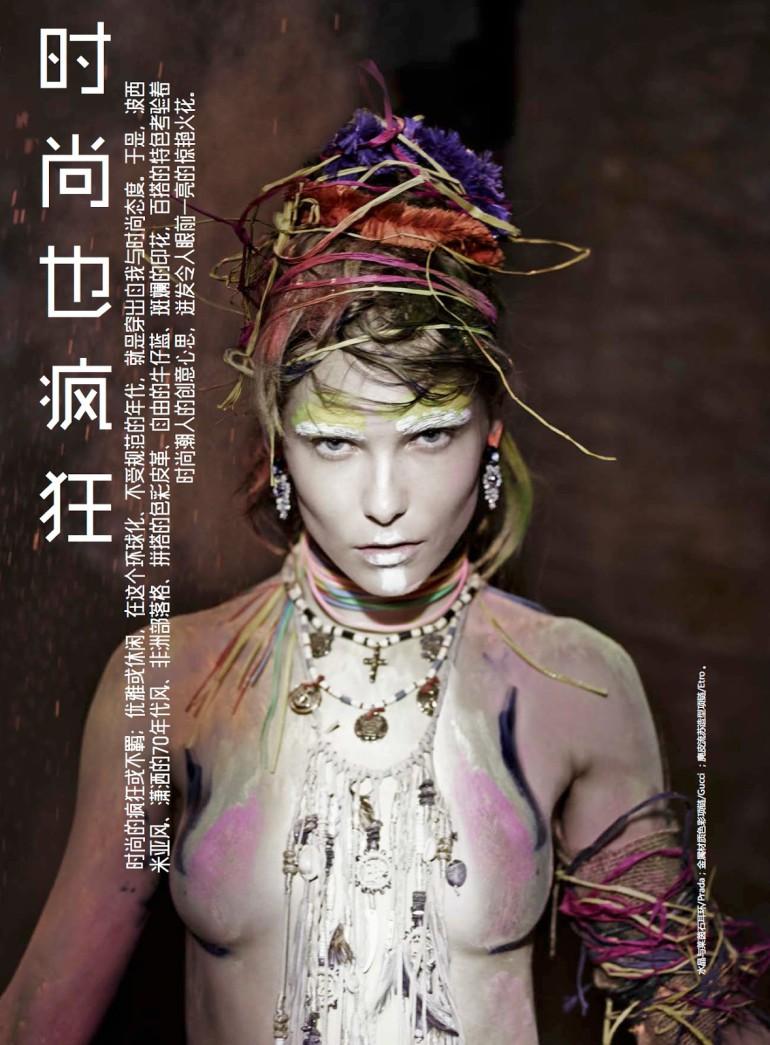 'A Wonderful World' Icon Magazine Singapore!