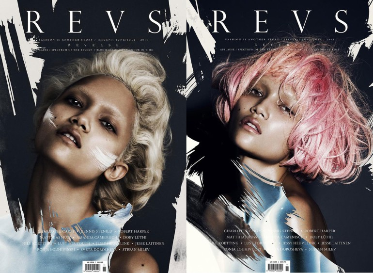 revscover1