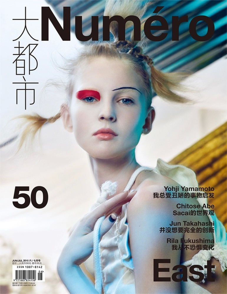 nastya-sten-by-txema-yeste-for-numc3a9ro-china-junejuly-2015