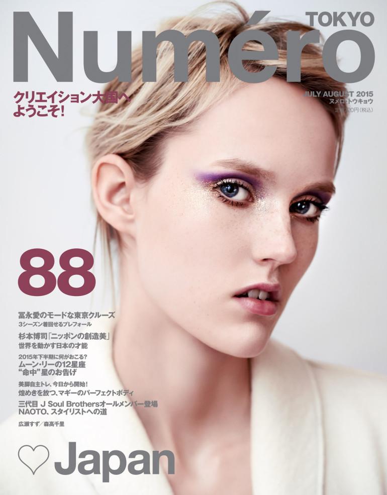 Harleth Kuusik by Karen Collins for Numero Tokyo Aug. 2015 22