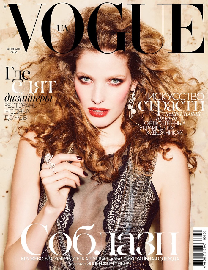Alisa-Ahmann-Vogue-Ukraine-February-2016-Cover-Editorial01