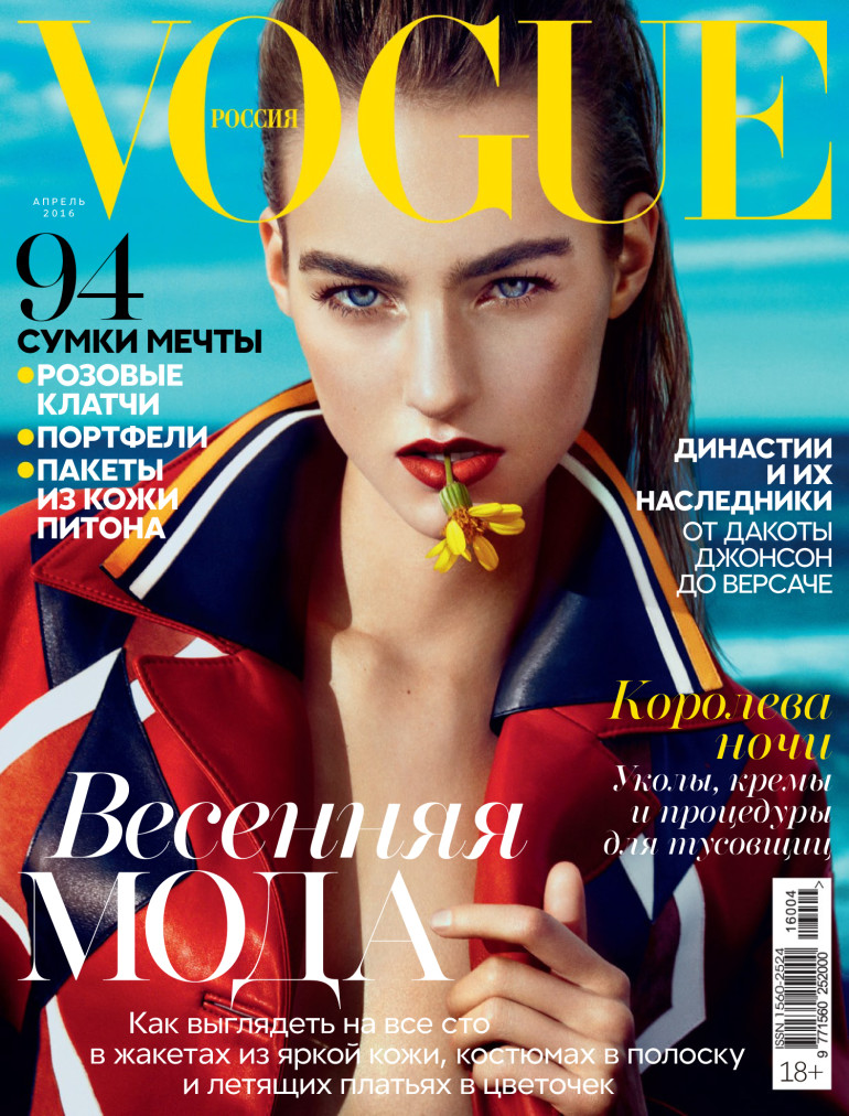 maartje-verhoef-by-txema-yeste-for-vogue-russia-april-2016-0