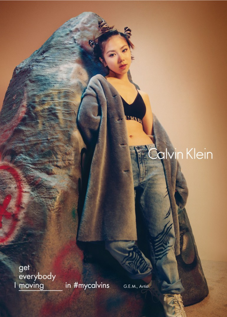 Calvin Klein FW 16.17 Campaign by Tyrone Lebon Part 2 - 6