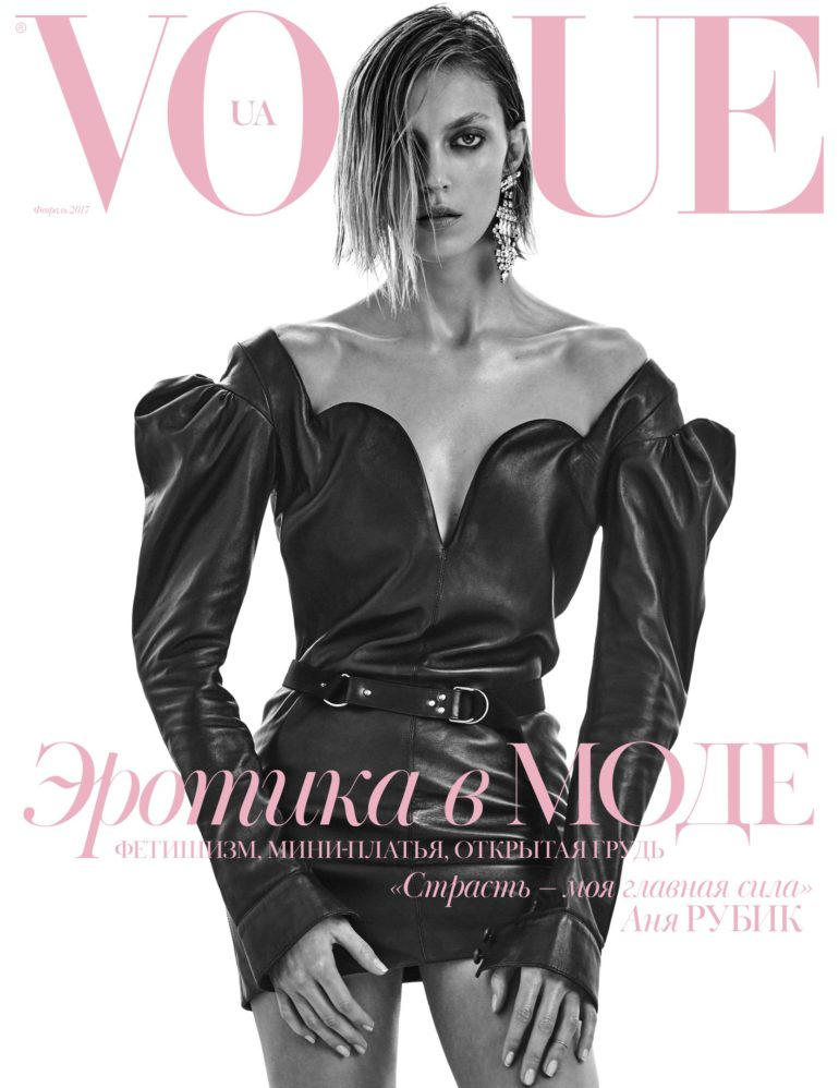 anja rubik vogue ukraine 1