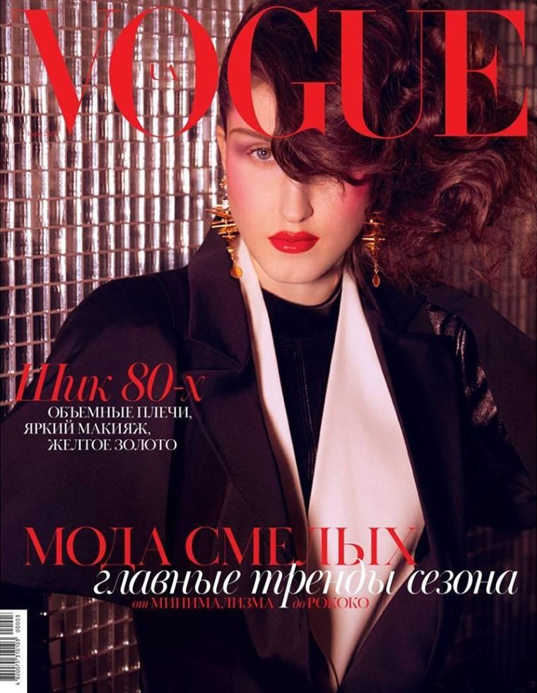 anna cleveland vogue ukraine cover march 2017
