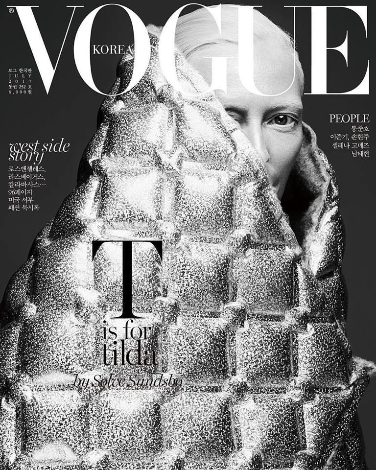 Tilda Swinton Cover of Vogue Korea July 2017
