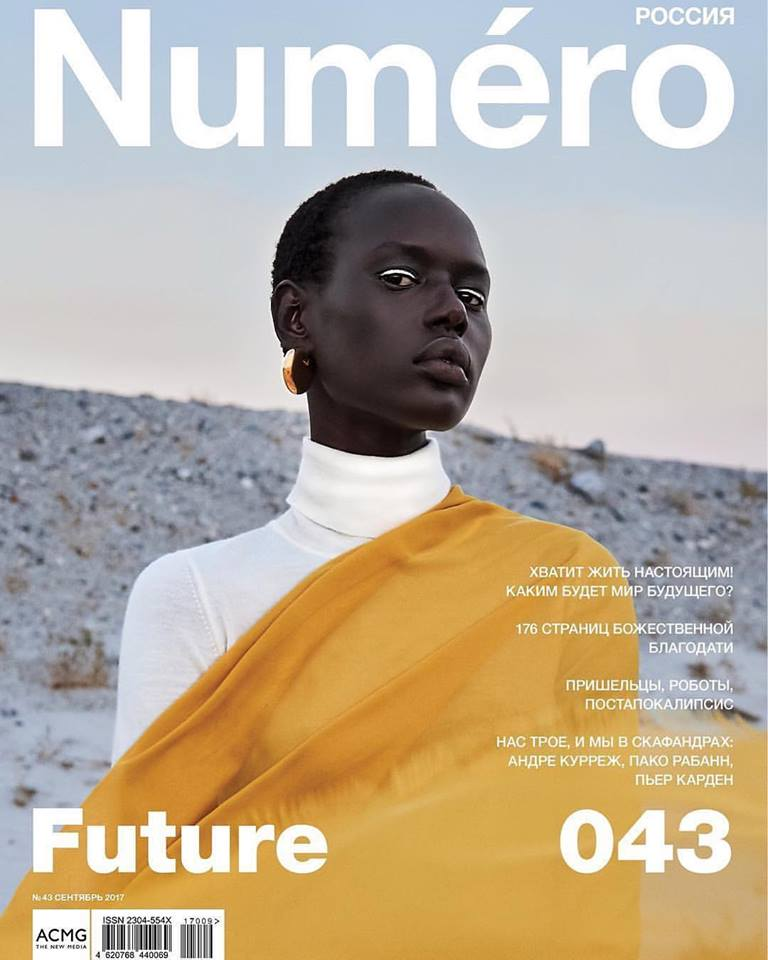 Ajak Deng by Egor Tsodov for Numero Russia September 2017 Cover