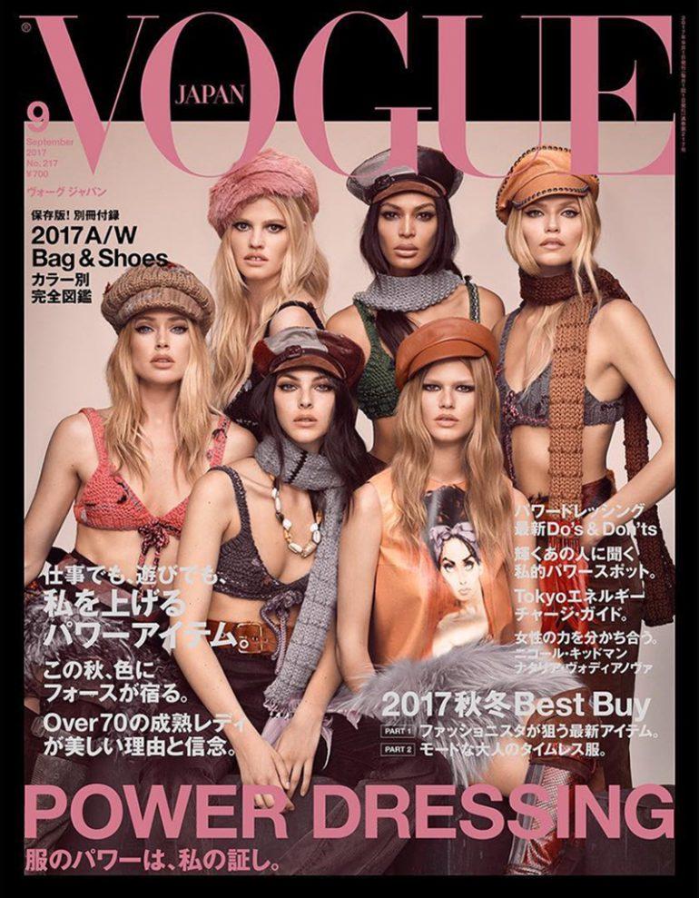 luigi & iango for vogue japan september 2017 Cover Issue 12