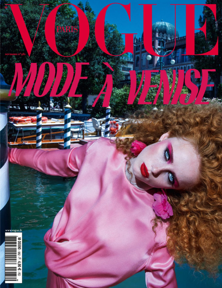 Rianne van Rompaey 'Venetian Fantasy' by Inez & Vinoodh for Vogue Paris November 2017 Cover